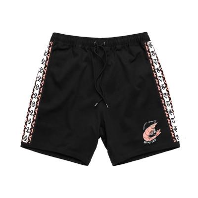 Prawn Shorts